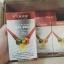 Ausway Premium Royal Jelly 1600 mg. นมผึ้งออสเวย์ รอยัลเจลลี่ thumbnail 2