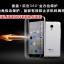 (395-037)เคสมือถือเม่ยจู Case Meizu M2 Note เคสนิ่มใสสไตล์ฝาพับรุ่นพิเศษกันกระแทกกันรอยขีดข่วน thumbnail 1