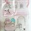 Little Twin Stars:ถุงใส่ของ,กระเป๋าใส่ดินสอและกล่องใส่ยา thumbnail 3