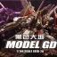 HG SEED 1/144 Gaia Gundam thumbnail 1
