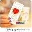 (พร้อมส่ง)เคสมือถือไอโฟน case iphone 5/5s เคสใสคริสตัลหัวใจ มิกกี้เมาส์ thumbnail 4