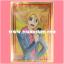 VG Sleeve Collection Mini - Extra Pack Vol.3 : Taishi Miwa 53ct. thumbnail 1