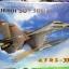 1/48 Sukhoi SU-30MK thumbnail 1
