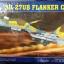 1/48 SU-27UB Flanker C thumbnail 1