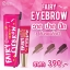 Fairy Eyebrow Gel เจลเขียนคิ้วแฟรี่ thumbnail 3