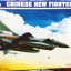 1/72 CHINESE NEW FIGHTER thumbnail 1