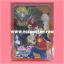 BF Sleeve Collection Mini Vol.06 : Gao Mikado & Thunder Knights, Drum Bunker Dragon 55ct. thumbnail 1