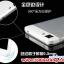 (370-019)เคสมือถือวีโว่ vivo X5/X5L เคสนิ่มโปร่งใสแบบบางคลุมรอบตัวเครื่อง thumbnail 3