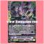 G-CMB01/012TH : อินสทิล•ดีลีทเตอร์, เอนเดอร์ (Instill Deletor, Ender) - RR แบบโฮโลแกรมฟอยล์ ฟูลอาร์ท ไร้กรอบ (Full Art) thumbnail 1
