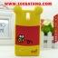 (006-014)เคสมือถือ Case Huawei Ascend G610 เคสนิ่มการ์ตูน 3D น่ารักๆ thumbnail 8