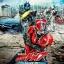 Kamen Rider Drive - Surprise Future thumbnail 1