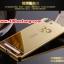 (025-137)เคสมือถือวีโว Vivo X5Max เคสกรอบโลหะพื้นหลังอะคริลิคเคลือบเงาทองคำ 24K thumbnail 4