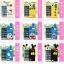 (462-035)เคสมือถือวีโว่ Vivo X5L X5SL X5V X5M เคสนิ่มตัวการ์ตูนน่ารักๆสไตล์ 3D thumbnail 3