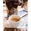 Chame Sye Coffee Plus ชาเม่ ซาย คอฟฟี่ พลัส thumbnail 8