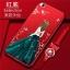 (025-825)เคสมือถือ Case Huawei P8 Lite เคสนิ่มซิลิโคนลายการ์ตูนผู้หญิง ขอบเพชรพร้อมสายคล้องคอถอดแยกได้ thumbnail 2