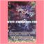 G-BT05/076TH : สตาร์เวเดอร์, พาราไดม์ชิฟต์•ดราก้อน (Star-vader, Paradigm Shift Dragon) - C แบบโฮโลแกรมฟอยล์ ฟูลอาร์ท ไร้กรอบ (Full Art) thumbnail 1