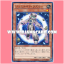 SPRG-JP033 : Gem-Knight Lazuli (Common) thumbnail 1