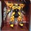 หุ่นยนต์แปลงร่างจากหนัง Transformer - Bumblebee แปลงเป็นรถได้ สีสันสดใส ทำจากวัสดุอย่างดี น่าเล่น น่าเก็บสะสม หรือเป็นของฝาก ถูกใจเด็กๆ แน่นอนจ้า thumbnail 2
