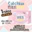 Calcium Milk Plus+ แคลเซียม มิลค์พลัส แคลเซียมเพิ่มความสูง บรรจุ 30 แคปซูล thumbnail 2