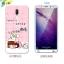 (025-872)เคสมือถือ Case Huawei Nova 2i/Mate10Lite เคสนิ่มลายการ์ตูนหลากหลายพร้อมฟิล์มหน้าจอลายการ์ตูนเดียวกัน thumbnail 4