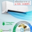 เครื่องปรับอากาศ LG รุ่น IC24J Dual Inverter ขนาด 24,000 BTU thumbnail 1