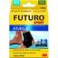 Futuro Sport Moisture Control Ankle Support ฟูทูโร่ อุปกรณ์พยุงข้อเท้าปรับกระชับได้และระบายความร้อน รุ่น 48635 (1อัน) thumbnail 1
