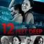 12 Feet Deep / ถูกขังตายอยู่ใต้สระน้ำ thumbnail 1