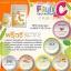 Fruit C (ฟรุ๊ตซี ผลิตภัณฑ์เสริมอาหาร) thumbnail 2