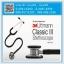 หูฟังแพทย์ผู้ใหญ่และเด็ก (3M™ Littmann® Classic III™ Stethoscope) thumbnail 1