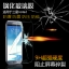 (039-004)ฟิล์มกระจก Samsung Galaxy Note2 รุ่นปรับปรุงนิรภัยเมมเบรนกันรอยขูดขีดกันน้ำกันรอยนิ้วมือ 9H HD 2.5D ขอบโค้ง thumbnail 1