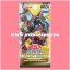 1002 - Circuit Break [CIBR] - Booster Box (JP Ver.) thumbnail 2
