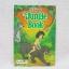 หนังสือนิทานเรื่อง The Jungle Book ของ Ladybird thumbnail 1