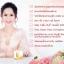 Chao Nang แป้งพัฟเจ้านาง เน้นการปกปิด เกลี่ยง่าย มีคุณสมบัติกันน้ำ กันเหงื่อ ติดทนนาน(ราคาโปรโมชั่นจ้า) thumbnail 6