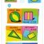 หนังสือผ้าสอนภาษาจีน-อังกฤษ My First Picture Book thumbnail 9