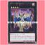 JOTL-JP055 : Number 104: Masquerade / Numbers 104: Masquerade Magician - Shining (Rare) thumbnail 1