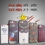 (025-642)เคสมือถือไอโฟน Case iPhone7 Plus/iPhone8 Plus เคสนิ่มลายกราฟฟิก การ์ตูน สวยๆ thumbnail 1