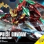 Ninpulse Gundam (HGBF) thumbnail 1