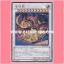 JOTL-JP047 : Star Eater / Starform Dragon (Ultra Rare) thumbnail 1