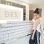 EVE's Booster White Body Cream อีฟ บูสเตอร์ ไวท์ ขนาด 100ml. thumbnail 4