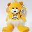 ตุ๊กตา Angel - My Angel Bear thumbnail 1