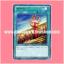 DS14-JPM20 : Fissure (Ultra Rare) thumbnail 1