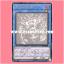 DP19-JP000 : Relinquished / Sacrifice (Holographic Rare) thumbnail 1