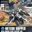 Meteor Hopper (HGBC) thumbnail 1