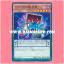INOV-JP034 : Pandora's Treasure Box (Normal Rare) thumbnail 1