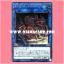 CIBR-JP050 : Excrawler Qualiark (Secret Rare) thumbnail 1