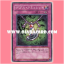 ANPR-JP070 : Depth Amulet (Common) thumbnail 1