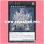 EP14-JP053 : Grandopolis, The Eternal Golden City / Golden City of Eternity Granpolis (Extra Secret Rare) thumbnail 1