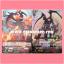 Trial Deck 2 : Dragonic Overlord (VGT-TD02) ภาค 1 ชุดที่ 1 95% thumbnail 1