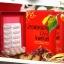 Koregins D โกเรจินส์ ดี อาหารเสริมบำรุงสุขภาพ บรรจุ 30 เม็ด thumbnail 3