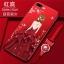 (025-756)เคสมือถือไอโฟน Case iPhone7 Plus/iPhone8 Plus เคสนิ่มซิลิโคนลายการ์ตูนผู้หญิง ขอบเพชรพร้อมสายคล้องคอถอดแยกได้ thumbnail 4
